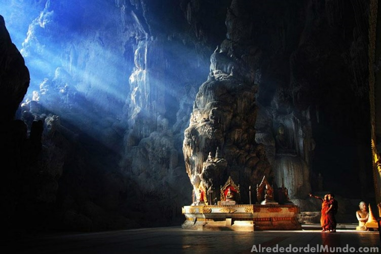 alrededor del mundo cueva yanar