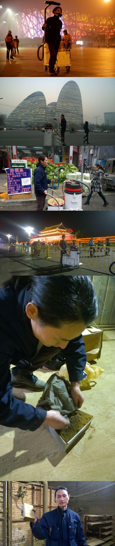 Cientifico chino logra crear un ladrillo apartir del aire sucio de China 1